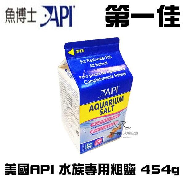 [第一佳 水族寵物]D201美國API魚博士 水族專用粗鹽 454g