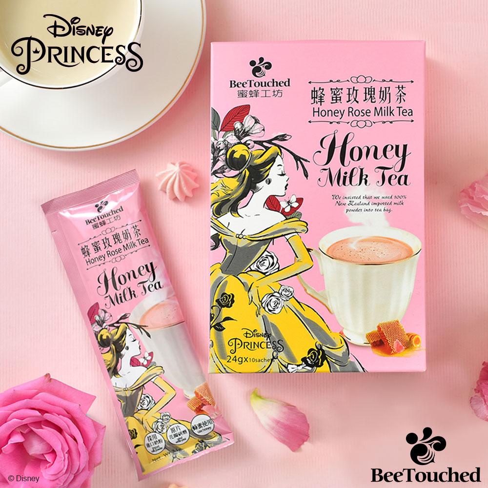 蜜蜂工坊-迪士尼公主系列-蜂蜜玫瑰奶茶 1