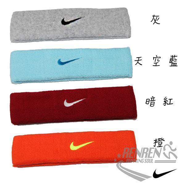 NIKE SWOOSH 吸汗單色頭帶 $180 (共4色) 網球 籃球 慢跑適用