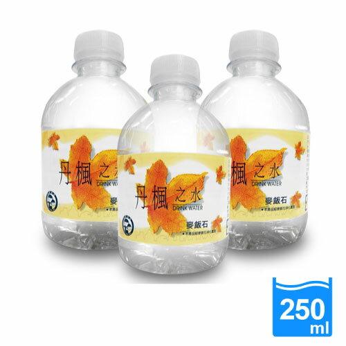 ~築地藏鮮~DRINK WATER丹楓之水 麥飯石礦泉水 250ml^(24瓶 箱^) ~