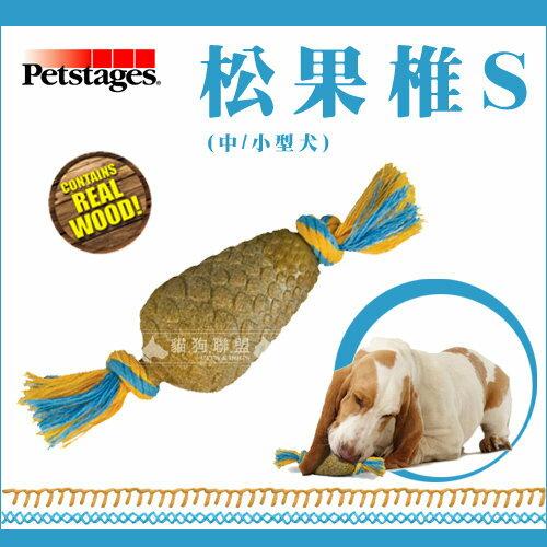 +貓狗樂園+ Petstages【耐咬史迪克。214松果椎。S。磨牙。木頭】220元 0