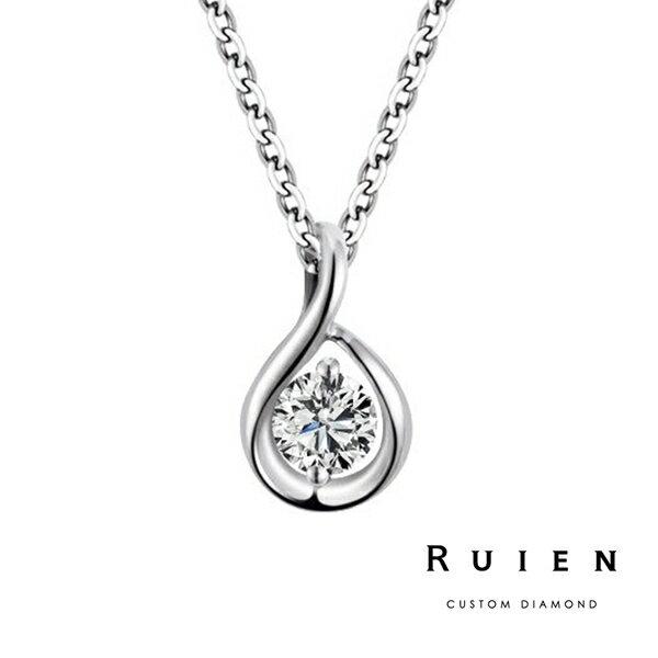 0.20克拉 E-F color 3EX H&A 18K白金 輕珠寶鑽石項鍊 RUIEN 瑞恩珠寶