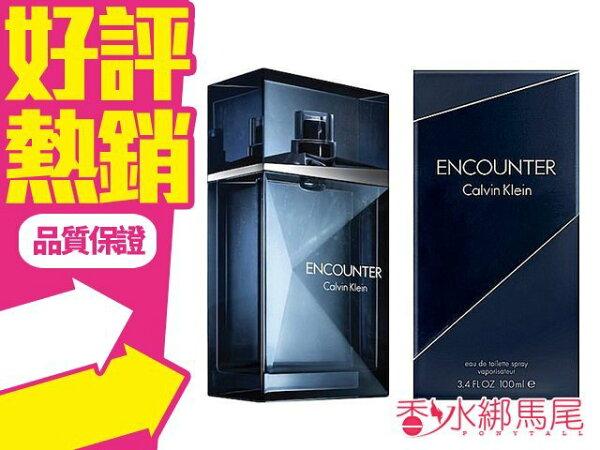 ◐香水綁馬尾◐ Calvin Klein 卡文克萊 CK ENCOUNTER 邂逅男性淡香水 香水空瓶分裝 5ml