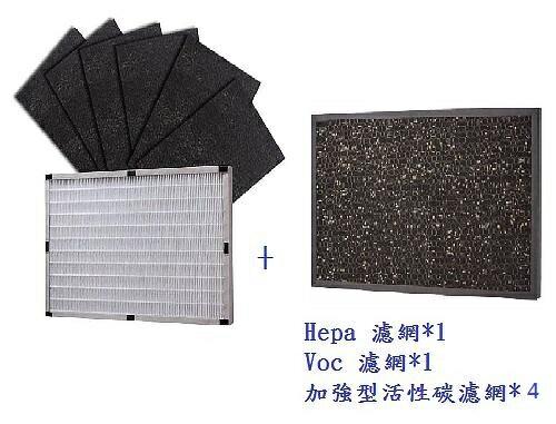 Opure 空氣清淨機 阿肥機(A2) 專用濾網組(一年份耗材)