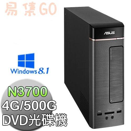 易集GO商城-ASUS華碩K20CE Intel 四核心 WIN8.1 桌上型電腦/主機-105574(展示價)
