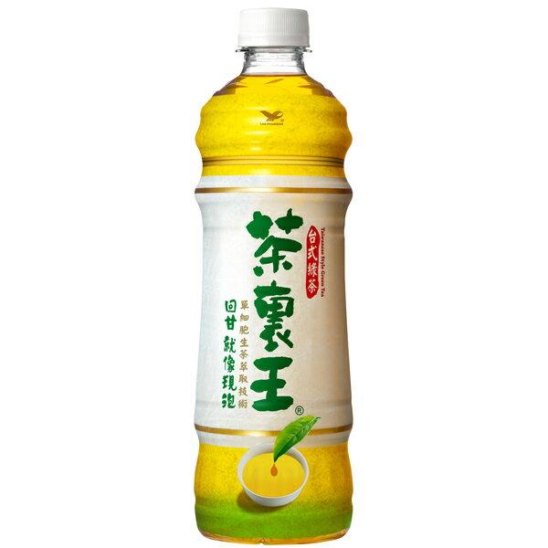 茶裏王台灣綠茶600ml/瓶【合迷雅好物商城】