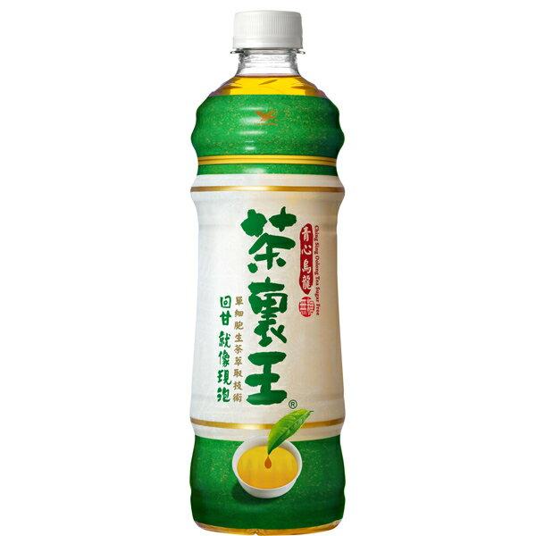茶裏王青心烏龍茶600ml / 瓶【合迷雅好物商城】