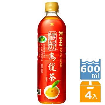 茶裏王濃韻阿里山烏龍茶600ml-(4入/組)【合迷雅好物商城】