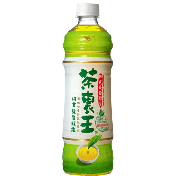 茶裏王日式綠茶600ml/瓶【合迷雅好物商城】