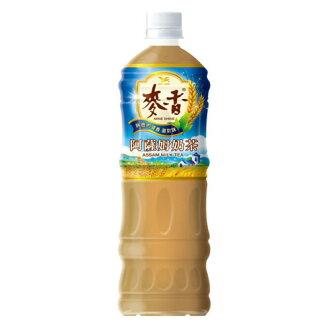 ●麥香嚴選阿薩姆奶茶1.25L-1箱【合迷雅好物商城】