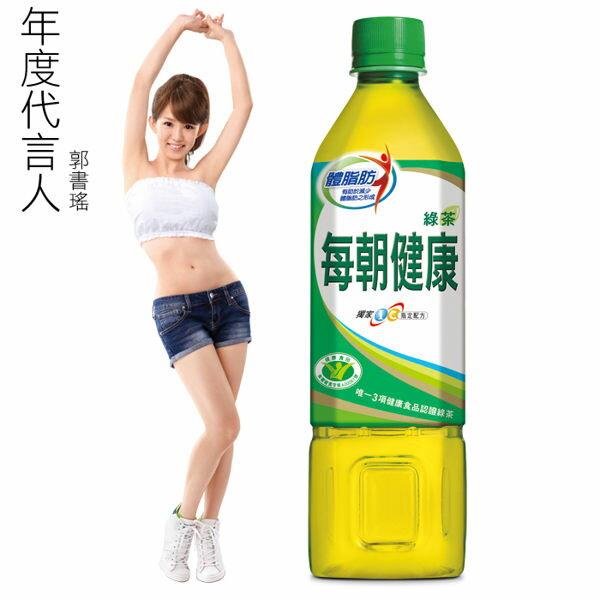 每朝健康綠茶-無糖650ml-4瓶【合迷雅好物商城】