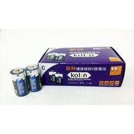 KB-KUC202歌林2號碳鋅電池-24入/盒【合迷雅好物商城】