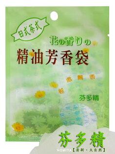 日式精油芳香袋12g-芬多精【合迷雅好物商城】