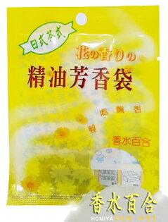 日式精油芳香袋12g-香水百合【合迷雅好物商城】