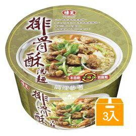 味王排骨酥湯麵碗--3碗/組【合迷雅好物商城】