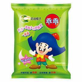 乖乖20元-奶油椰子(12包/箱)【合迷雅好物商城】