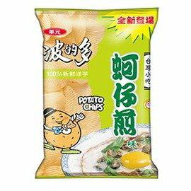波的多蚵仔煎洋芋片46g(10包/箱)【合迷雅好物商城】