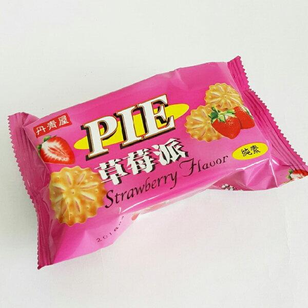 丹青屋草莓派45g-單包【合迷雅好物商城】