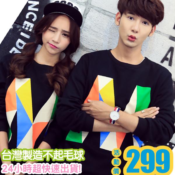 ◆快速出貨◆刷毛T恤 圓領刷毛 情侶T恤 暖暖刷毛 MIT台灣製.方塊字母大M【YS0244】可單買.艾咪E舖 0