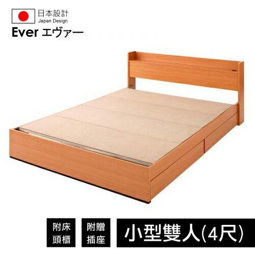 ~Ever~エヴァー附插座・收納空間的床^(只有床架^)_小型雙人^(4尺^) ~  好康