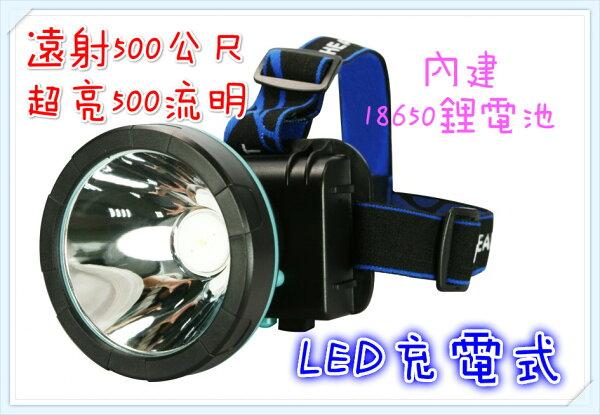 ❤含發票❤【KINYO-LED高亮度大頭燈】❤LED/照明/停電/防水/可調角度/伸縮頭帶/可拆式/夜遊❤