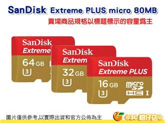 SanDisk Extreme PLUS TF 32G 32GB 記憶卡 microSD 80MB U3 公司貨 附SD轉卡