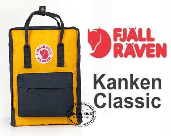 OUTLET代購 瑞典 FJALLRAVEN KANKEN Classic 560-141 藍/黃 狐狸包 後背包 書包