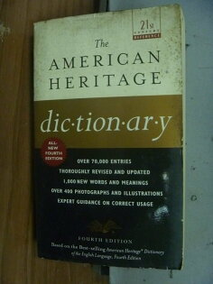 【書寶二手書T4/字典_JSF】The American Heritage Dictionary_2001年