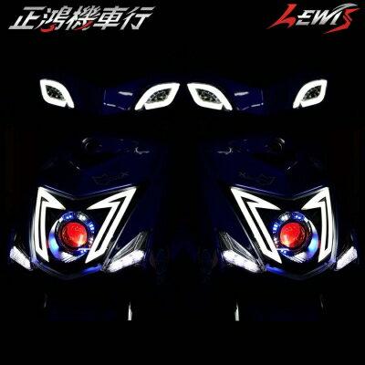 正鴻機車行 M3合法魚眼 新勁戰三代 GAMMAS的GMS-M3認證大燈