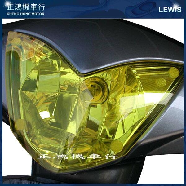 正鴻機車行 大燈罩護片 G5 光陽 超5