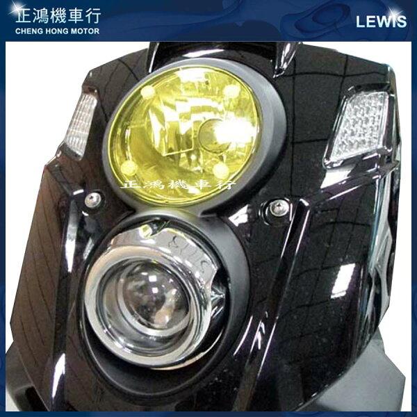 正鴻機車行 大燈罩護片 X-HOT