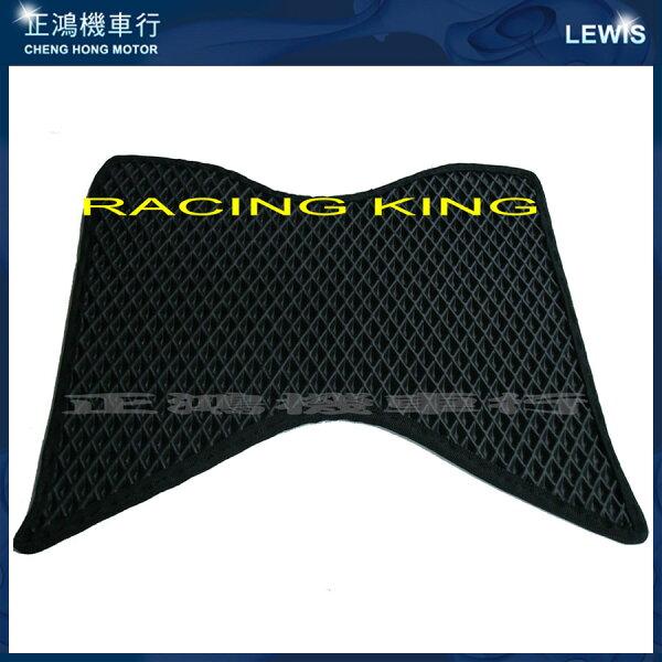 正鴻機車行 地毯 RACING KING雷霆王