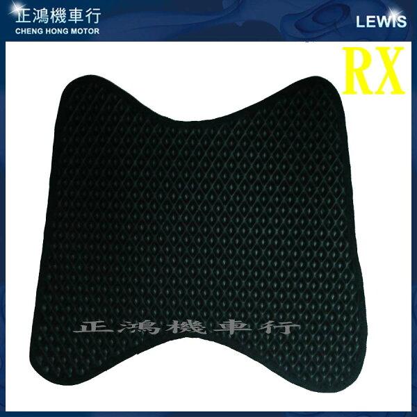 正鴻機車行 地毯 RX