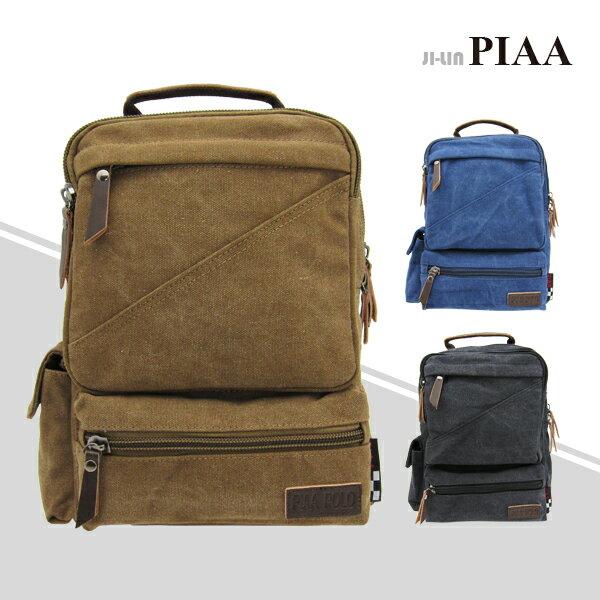 83-8605《PIAA 皮亞 》多功能可提單雙肩背包 (三色)
