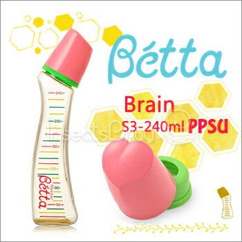 ✿蟲寶寶✿Dr. Betta 防脹氣奶瓶仿母乳實感 Brain S3-240ml (ppsu材質) 附十字孔《現+預》