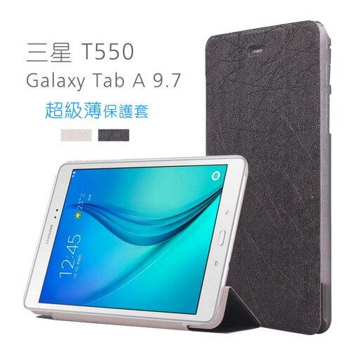 三星Galaxy Tab A 9.7 (T550)三折甲骨紋 (PA120)