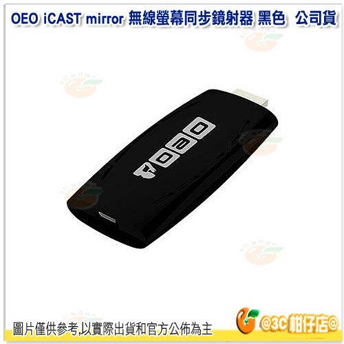 OEO iCAST mirror 無線螢幕同步鏡射器 黑色 公司貨 1080P 手機對電視 影音同步 支援 Windows Mac OSX iOS