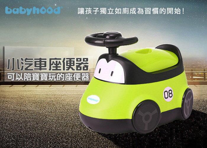 『121婦嬰用品館』傳佳知寶babyhood 小汽車座便器-綠色 0