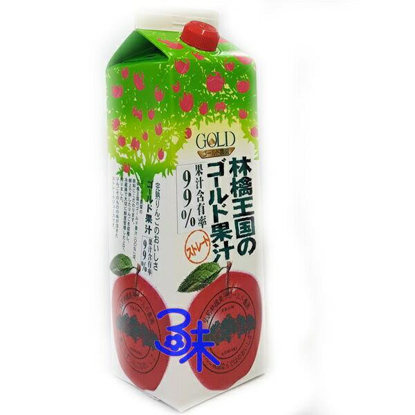 (日本) 林檎王国 99% 黃金蘋果汁 (林檎王國 青森蘋果汁) 1罐 1000ml 特價 199 元 【4936409222261】