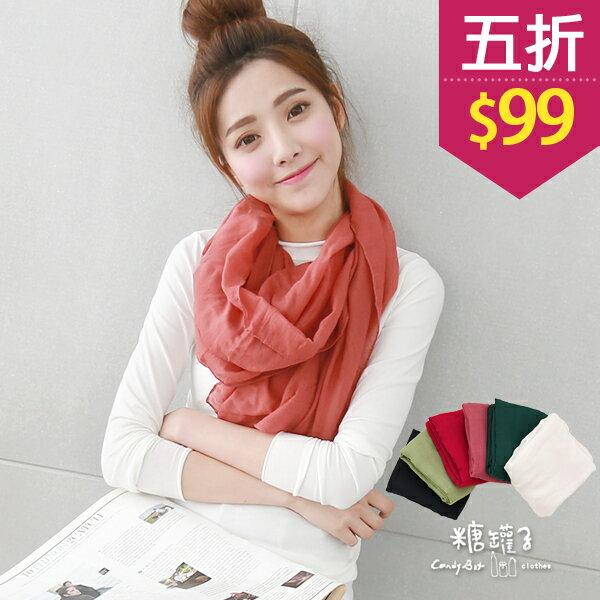 ★原價198五折99★糖罐子純色素面絲巾→現貨+預購【DD1598】 0