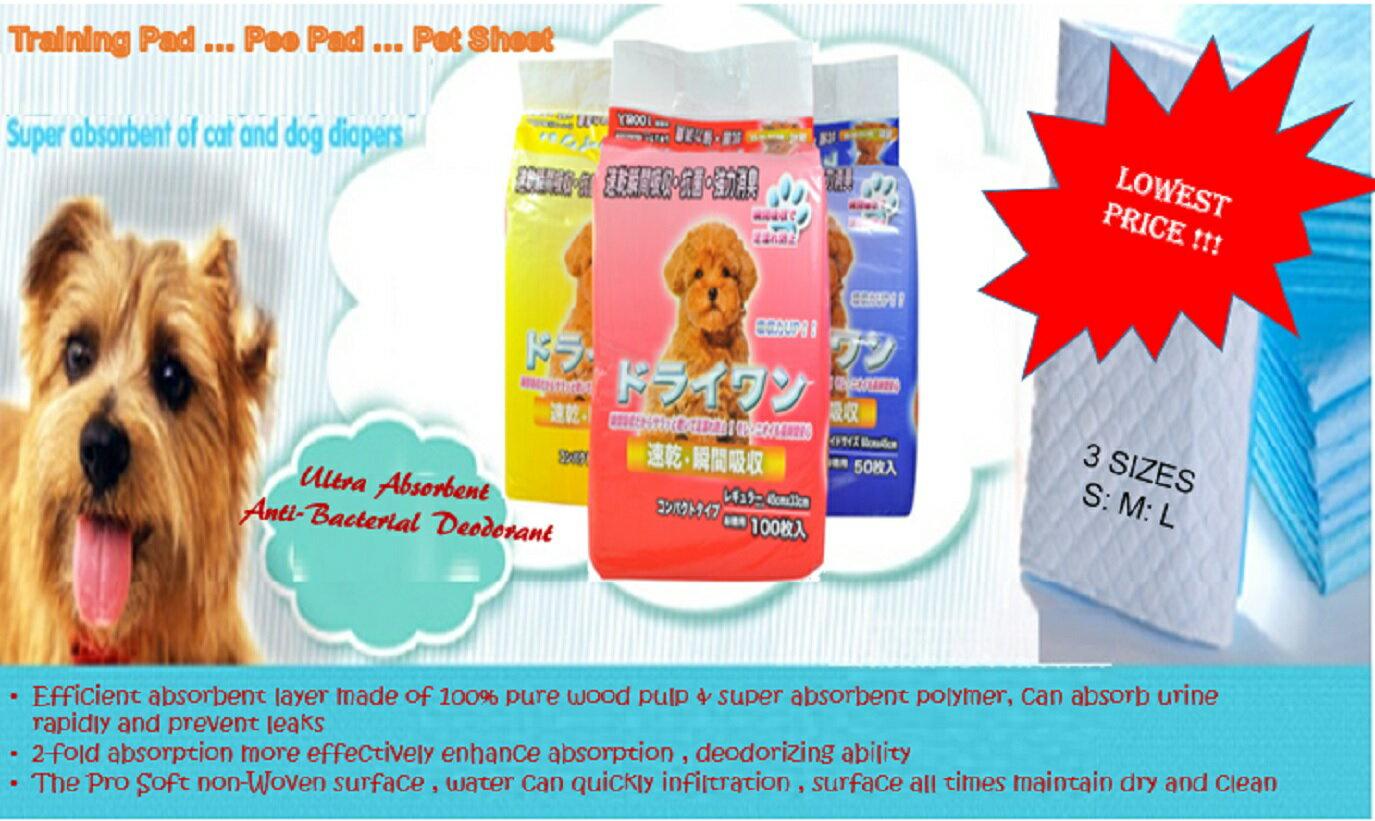 Discount Pet Store Online Sobi Landsberg Angebote