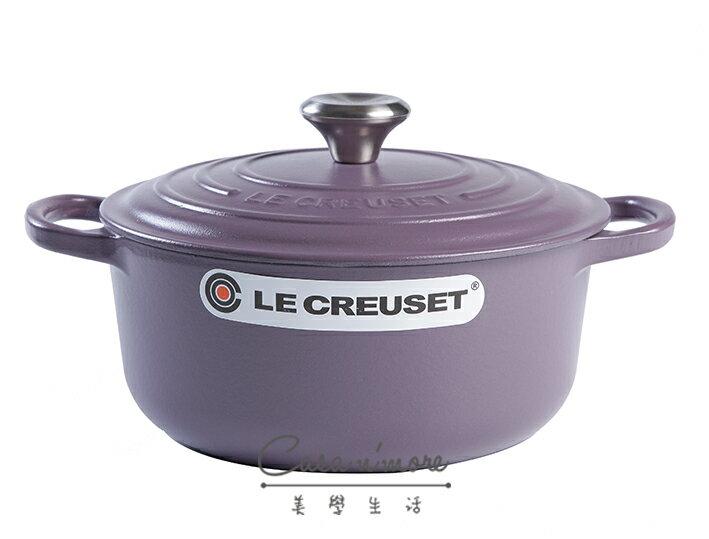Le Creuset 鑄鐵鍋  LC 鍋 26 cm 紫水晶 Staub 可參考 ~  好