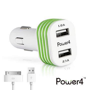[福利品] Power4 3.1A雙USB迷你車充+Apple認證傳輸線(30pin) WP005C(白)
