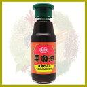 【真好家】黑麻油130ml-(全素)