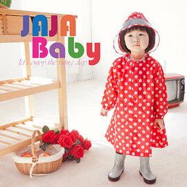 ◎Rainbooboo◎ 大紅圓點 兒童雨衣/兒童風雨衣【D1009】