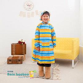 ◎Rainbooboo雨滴寶寶◎黃橘藍彩虹條兒童風雨衣【D1050】