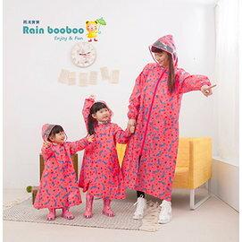 ◎Rainbooboo雨滴寶寶◎粉紅星星親子雨衣/兒童風雨衣〈兒童〉【D1051】