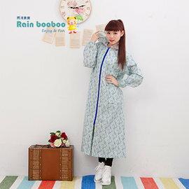 ●Rainbooboo雨滴寶寶●藍色小碎花 時尚風雨衣〈大人〉【 G1042】