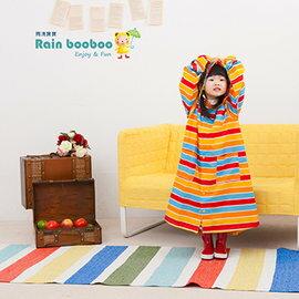 ◎Rainbooboo雨滴寶寶◎紅黃橘藍彩虹條兒童風雨衣【D10501】