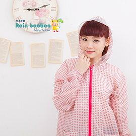 ●Rainbooboo雨滴寶寶● 粉紅格子 時尚風雨衣〈大人〉【 G1045】